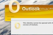 this identity cannot be opened with this version of Outlook
